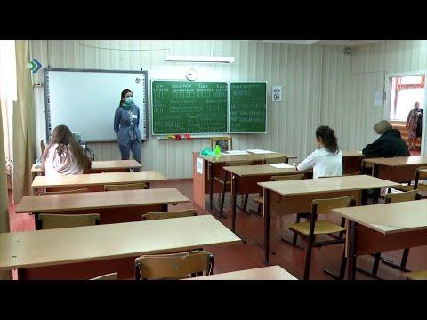 Сегодня молодые люди сдали государственный выпускной экзамен по русскому языку
