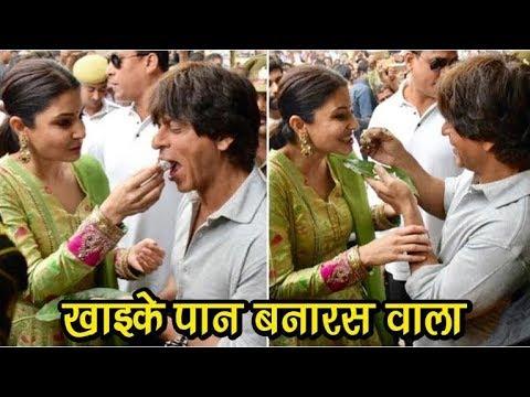 Shah Rukh Khan and Anushka Sharma savour 'BANARASI PAAN' in Varanasi!
