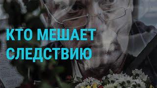 Память Бориса Немцова