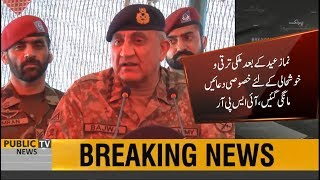COAS Qamar Javed Bajwa celebrates Eid-ul-Fitr with troops deployed on LoC