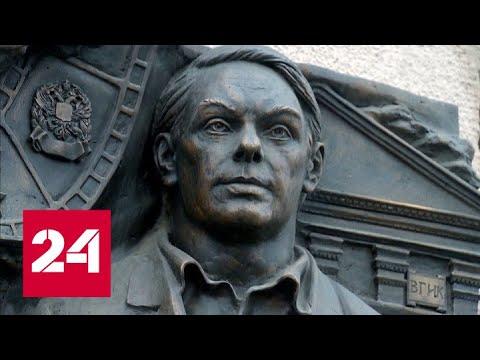 Огорчение родни и друзей: мемориальные таблички разожгли спор среди москвичей