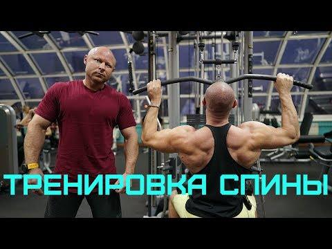 Растишка Для Спины. В ширину и глубину  тренировка спины Дмитрий Яковина