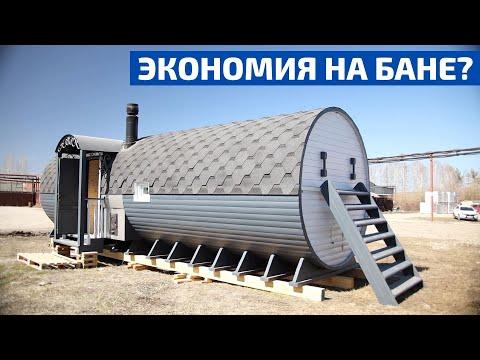 Как сэкономить в строительстве бани // FORUMHOUSE