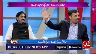 JAWAB CHAHYE With Dr Danish   13 August 2019   Javed Miandad   Syed Mustafa Kamal   TSP