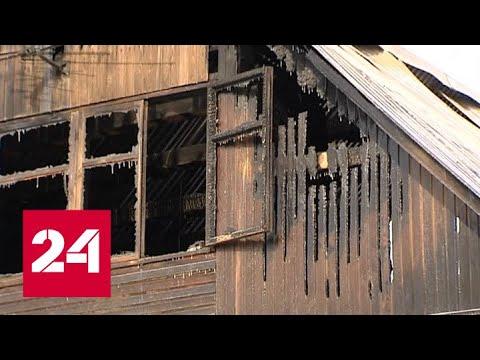 Росгвардейцы спасли женщину из горящего здания - Россия 24 