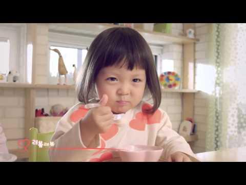 Milk Yoghurt CF (with Choo Sung Hoon)