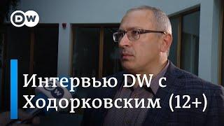 Ходорковский Навальном, умном