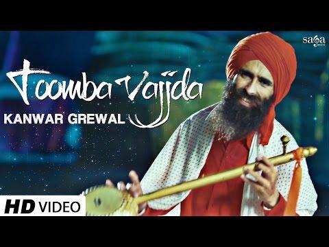 Toomba Vajjda Lyrics – Kanwar Grewal