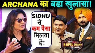 The Kapil Sharma Show को लेकर Archana Puran Singh का चौकाने वाला खुलासा