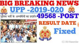 BIG BREAKING NEWS -@2019 #UPP RESULT 49568 -POST CANDIDATE STRIKE AT H.Q. UPP***