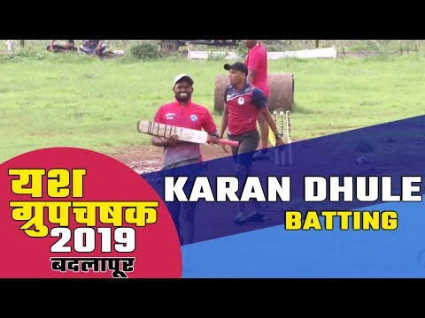 KARAN DHULE BATTING || YASH GROUP CHASHAK 2019 | BADLAPUR