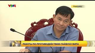 Программы на русском языке - 01/08/2019