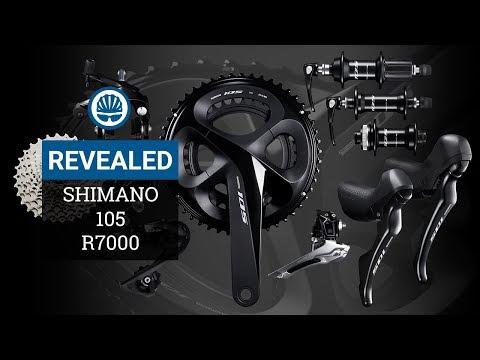 New Shimano 105 - Sleeker Hydro Levers, Bigger Cassette, Still No Di2