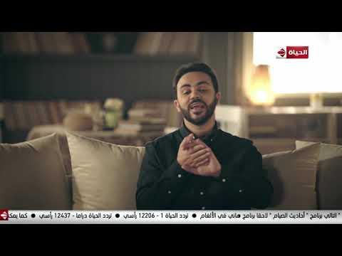 كلمات الله - تامر مطر | الحلقة العاشرة - 15 مايو 2019 - الحلقة الكاملة