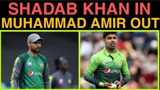 ICC World Cup 2019 Breaking News : Shadab Khan In Muhammad Amir Out From World Cup Squad 2019 |