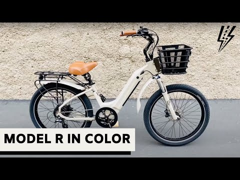 Model R - With Color CUSTOMIZER
