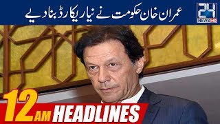 News Headlines | 12:00am | 19 May 2019 | 24 News HD
