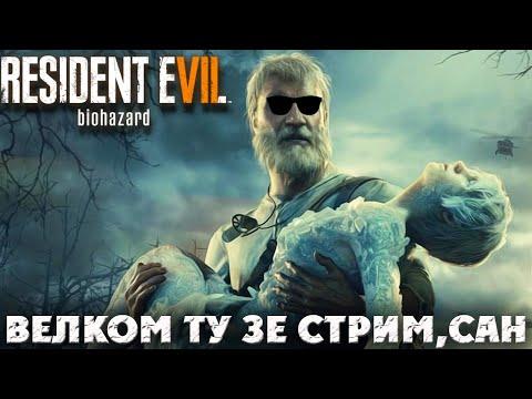Resident Evil 7   ДЕД БОКСЁР и ЗОМБИ (прохождение реквест #5)