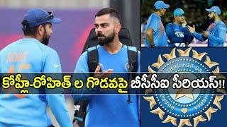 ICC Cricket World Cup 2019: BCCI Reacts On Virat Kohli-Rohit Sharma Rift,Split Captaincy An Option?