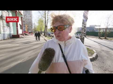 Видеоопрос БНК: Что вы будете делать, если увидите на улице человека с оружием?