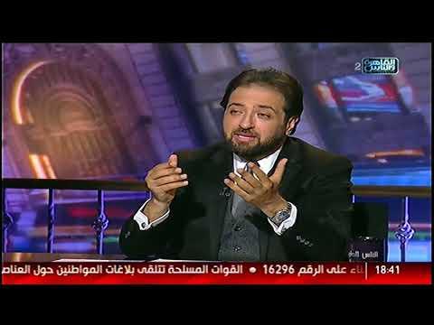 الناس الحلوة | الجديد فى عالم زراعة الأسنان مع دكتور محمد عاطف