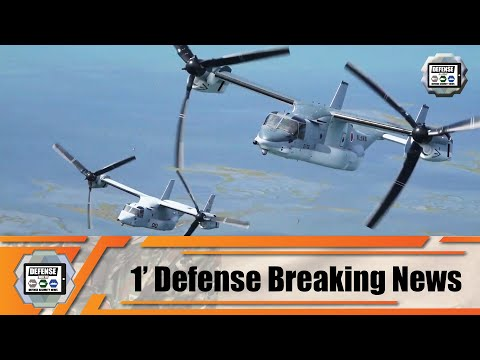 V-22 Osprey tiltrotor aircraft for Japan Ground Self-Defense Force arrive in Japan 1' defense  news