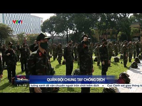 Lực lượng quân đội, công an, cảnh sát cơ động xuất quân chi viện miền Nam chống dịch COVDI-19