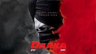 Daaka | New Movie | Gippy Grewal | First Official Poster | Dainik Savera