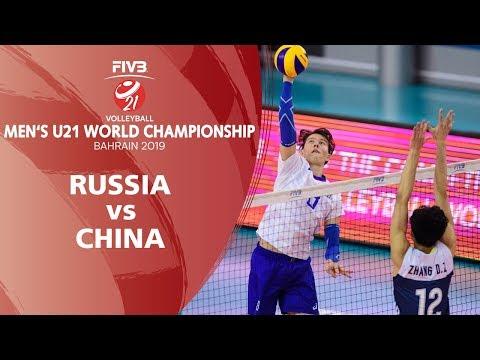 Russia vs China  Full Match   Men's U21 World Championships 2019 - Bahrain