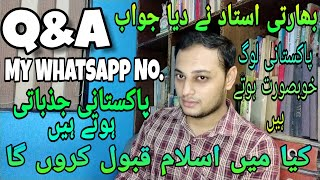 Question & Answer Session- Indian Teacher Answers Pakistani Questions