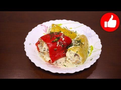 Фаршированный перец с курицей и грибами в мультиварке | Мультиварка и #рецепты для мультиварки