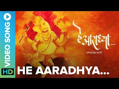 He Aaradhya Ganpati Song 2021 | Swapnil Bandodkar | Akshay Dabhadkar | Eros Now Music