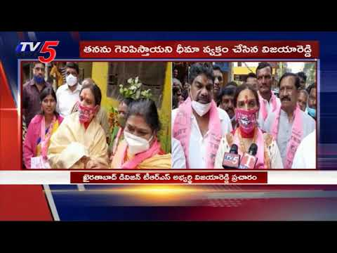 Khairatabad TRS Candidate Vijaya Reddy Election Campaign | GHMC Elections 2020 | TV5 News