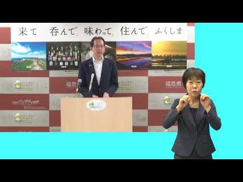 【手話入り】知事定例記者会見 平成30年9月3日(月)