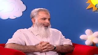Raising Children, Dr  Nadeem Ahmed Khan, Uthman Barry, Part 7