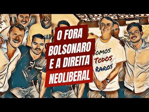 O Fora Bolsonaro e a direita neoliberal