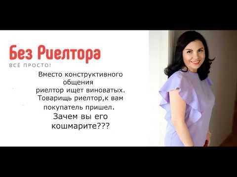 РИЕЛТОРЫ РАЗВОДИЛЫ!  photo