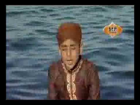 Naseeba Khol De Mera - Farhan Ali Qadri Naat