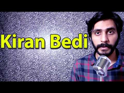 How To Pronounce Kiran Bedi