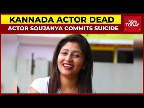 Kannada Actress Soujanya Dies By Suicide, Police Obtain Death Note From Her Bengaluru Apartment