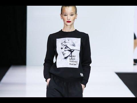 Елена Летучая на неделе моды