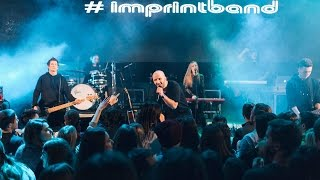 Шанс - IMPRINTBAND (Live from Lviv)