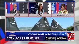 MUQABIL With Haroon Ur Rasheed | 15 August 2019 | Alina Shigri | Tasneem Aslam | TSP