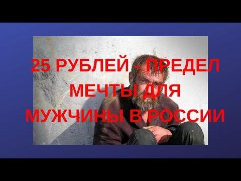 БОМЖ -  идеальный гражданин России! Интервью с Олдфишером photo