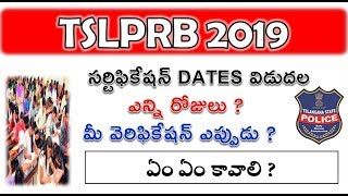 ts police SI/constable certificate verification  DATE||edit details|verification details and process
