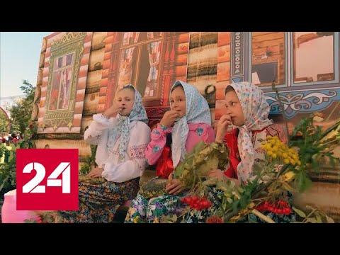 Стартовал прием заявок на участие в карнавале в день города Калуги