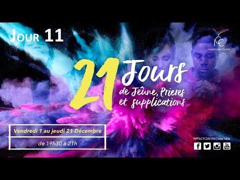 Jeûne, Prières & Supplications Déc 2017 - Jour 11 : Tout Est Accompli !