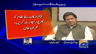 PTI parliamentarians express grievances to PM Imran