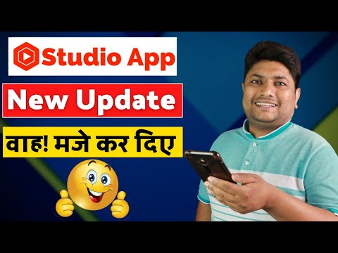 YouTube Studio New Update | Waah! Maja Aa Gaya l YouTube Studio Bottom Navigation bar 😃