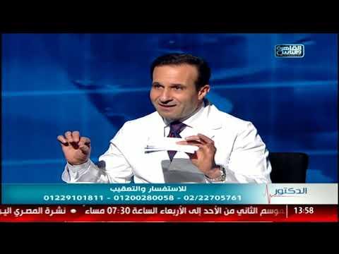 الدكتور | الفيمتو سمايل مع د. أحمد عساف